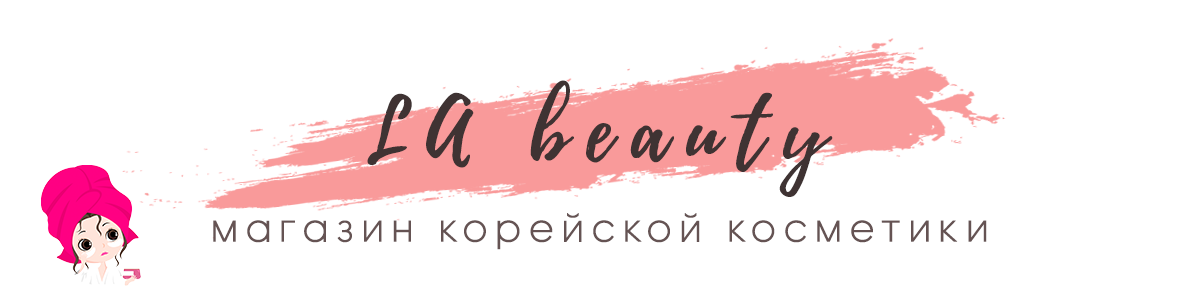 сайт компании labeauty